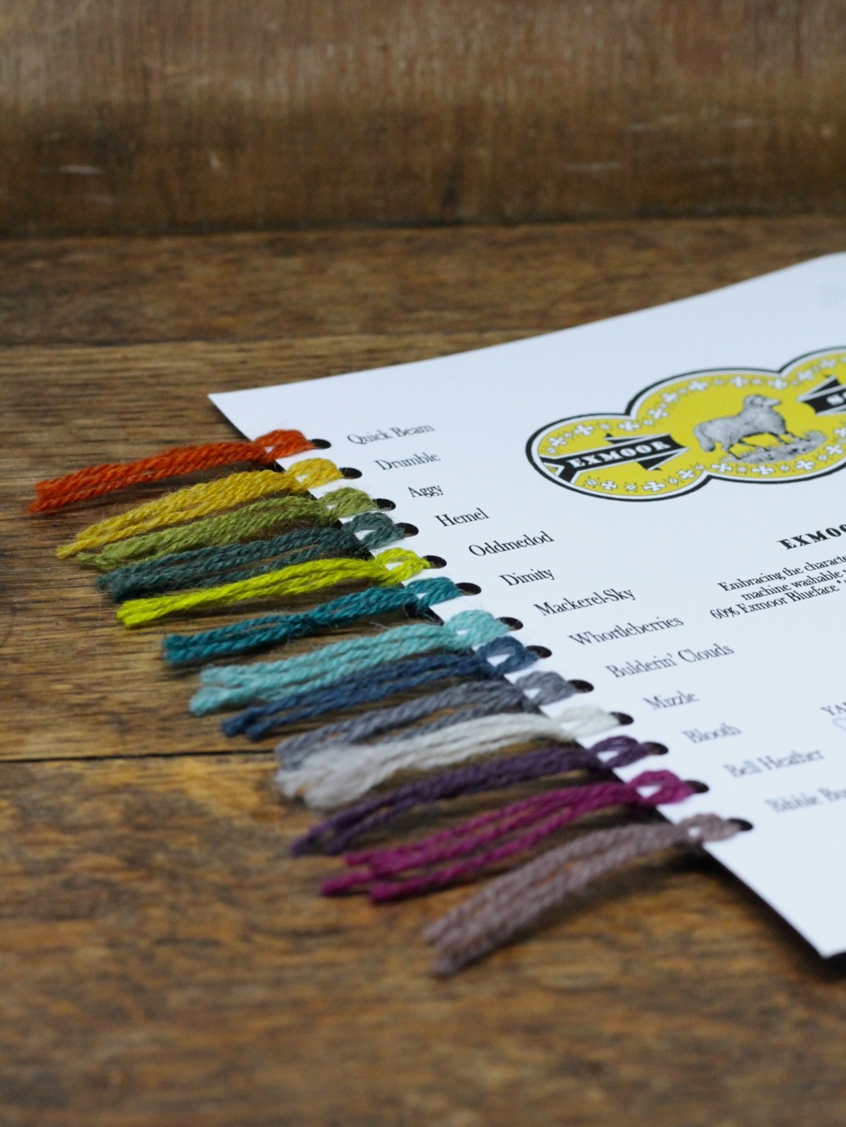 Exmoor Sock Shadecard